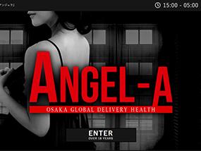 catch_angel