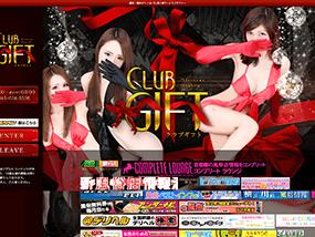 img_clubgift