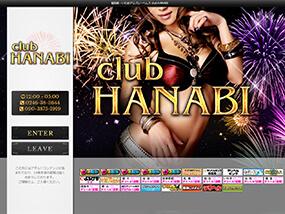 club HANABI
