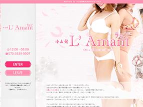img_lamant