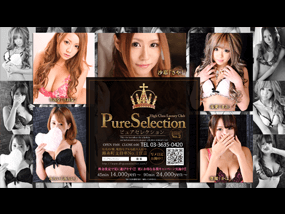PureSelection_04