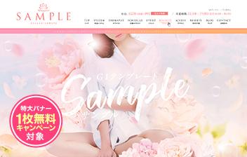 G1テンプレート『me2ピンク&オレンジ』-Pure-ピュア