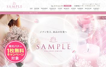 G1テンプレート『me2ピンク』-Pure-ピュア
