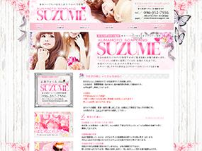 new_suzume