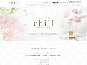 chill-チル-