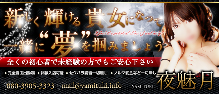 yamituki700300