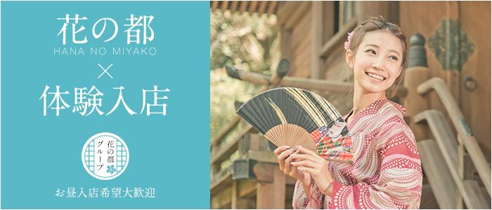 yoneyama_0625_31